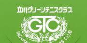 東京・立川市のテニスコート「立川グリーンテニスクラブ」からのお知らせ
